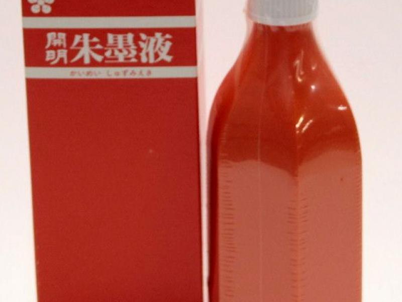 日本開明朱墨汁 Kai Ming Vermillion Ink 360ml (Fool Proof Copperplate Ink)