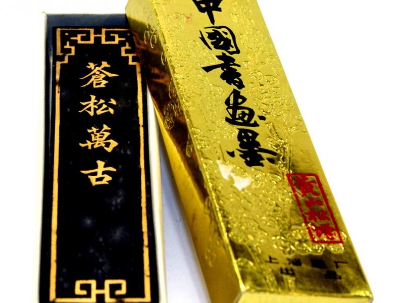 蒼松萬古墨條 2 tael Ancient Pine Everlasting Black Ink Stick- Chan Soong Wan Gou