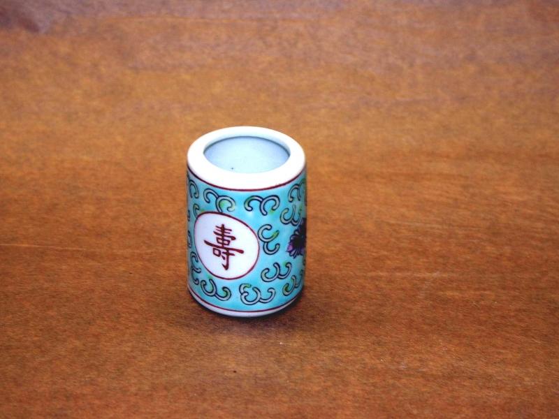3cm Ceramic Tooth Pick Holder