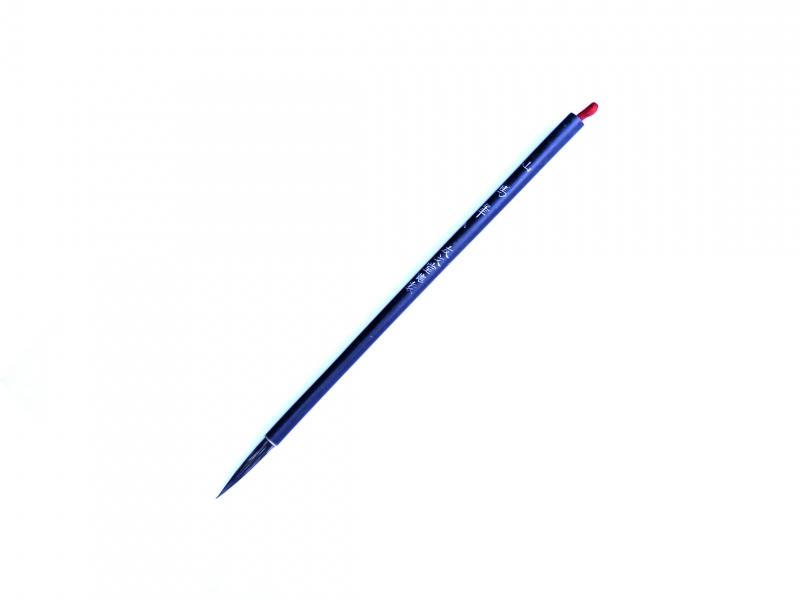 山馬筆 Small Mountain Horse Brush with black bamboo handle