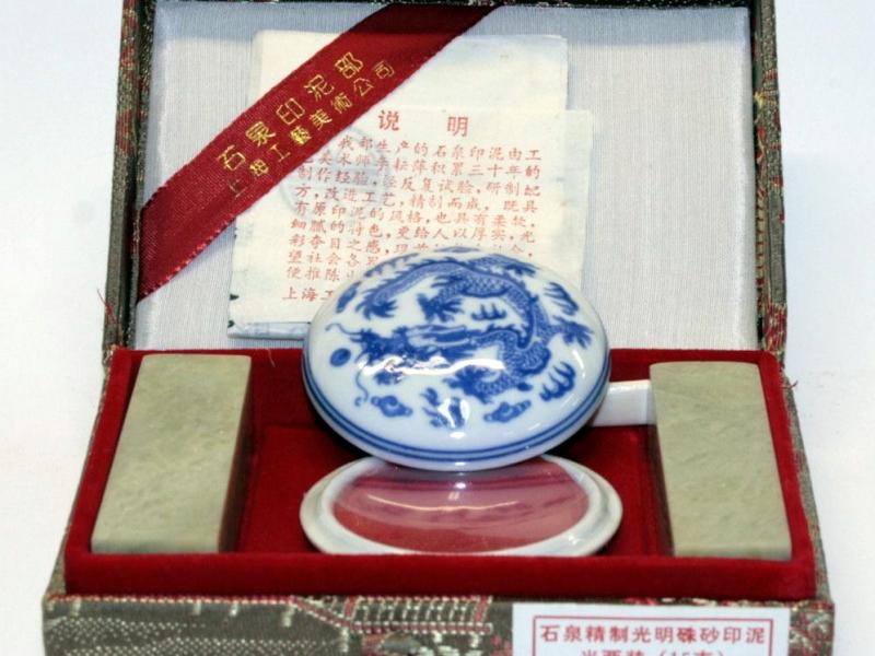 錦盒青田石 對印石泉印泥半兩 20mm Seal Stone Set
