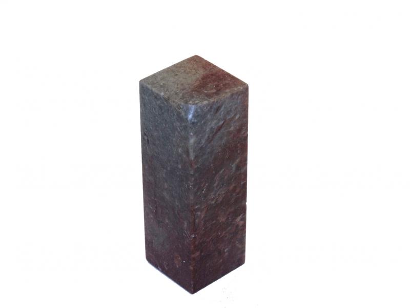 福州壽山石方平頭印 23mm Fuzhou Shoushan Square Plain Seal Stone