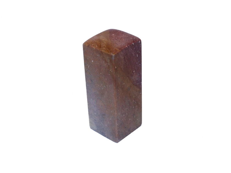 福州壽山石方平頭印 30mm Fuzhou Shoushan Square Plain Seal Stone