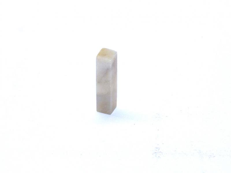 巴林彩凍 山水 7mm Landscape Balin Colour Crystal
