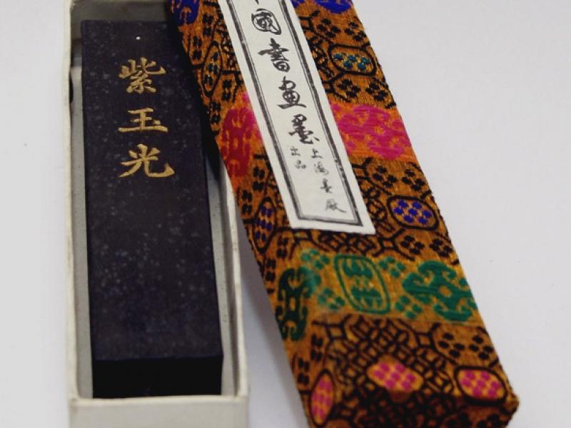 紫玉光 1 tael Purple Jade Brilliance (Gee Yuk Kong) Black Ink Stick