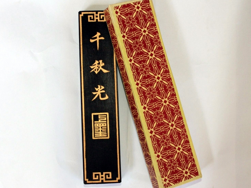 千秋光 墨條 2 tael Thousand Autumn Brilliance Black Ink Stick- Student Grade