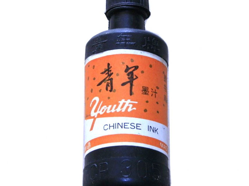 outh Black Ink 100ml