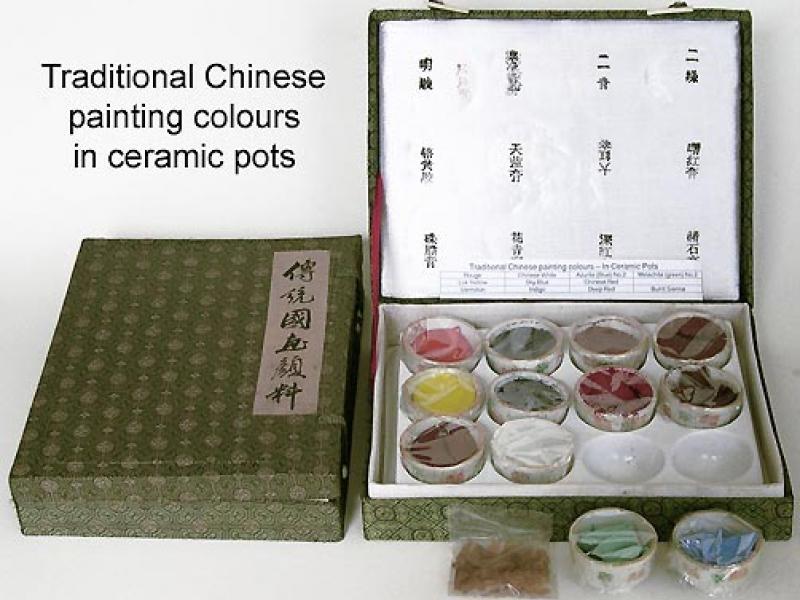 中國國畫顏料 Traditional Chinese Painting 12 Colour Set