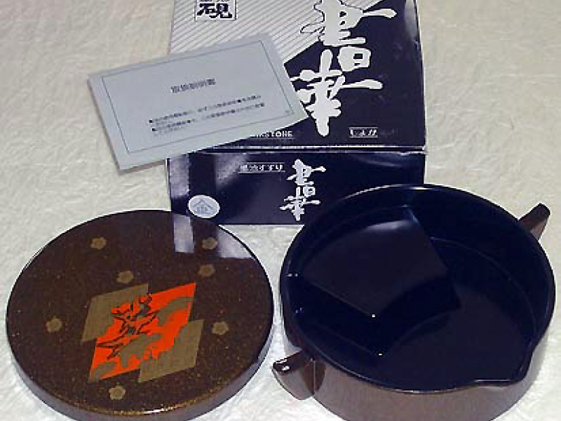 Japanese Ink Palette