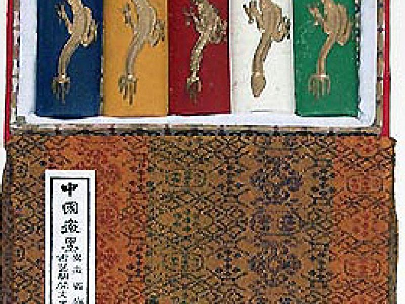 五彩嶶墨條 5 Color Ink Stick Set from Anhui
