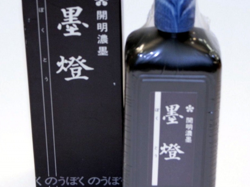 400ml Kai Ming Black Lantern Ink