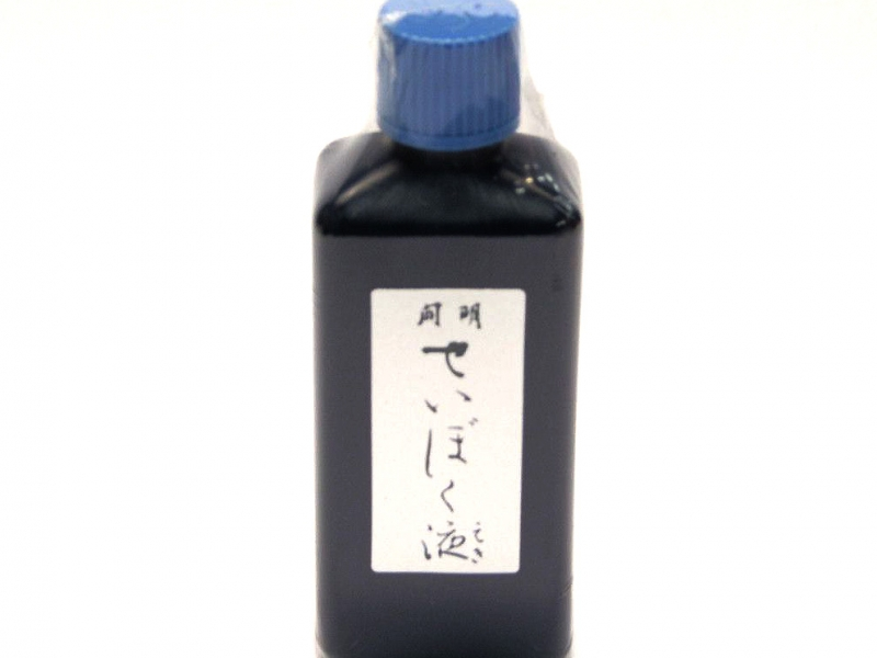 180ml Kai Ming Black Ink