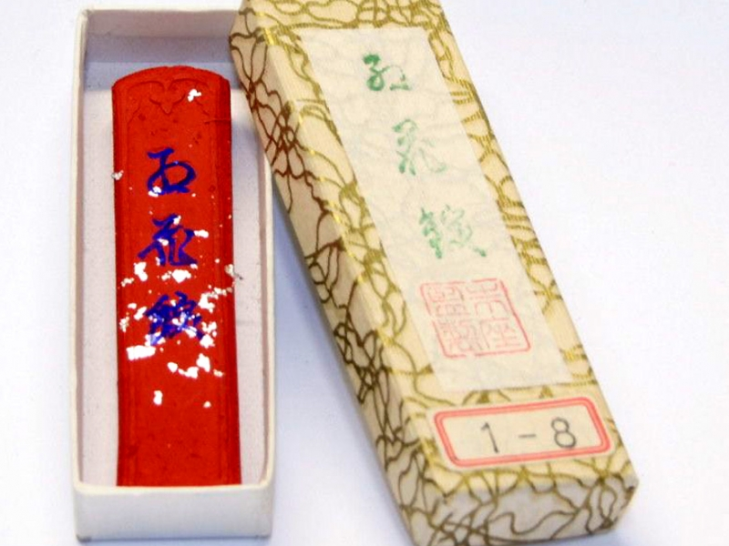 1/2 tael Japanese Vermillion Ink stick