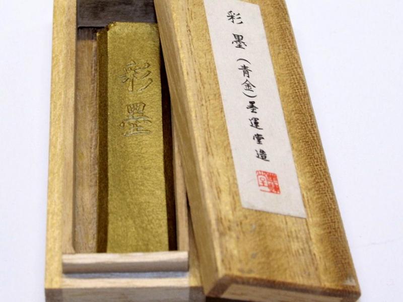 日本墨運堂中金彩墨條 1 tael Japanese Mid Gold Ink Stick