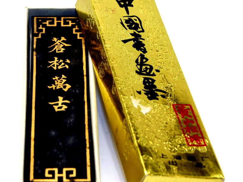 蒼松萬古墨條 2 tael Ancient Pine Everlasting Black Ink Stick- Chan Soong Wan Gou
