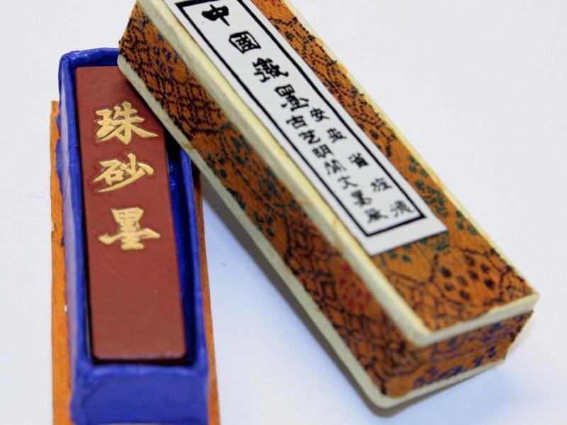 中國徽墨胡開文硃砂墨條 1 tael Cinnabar Ink Stick