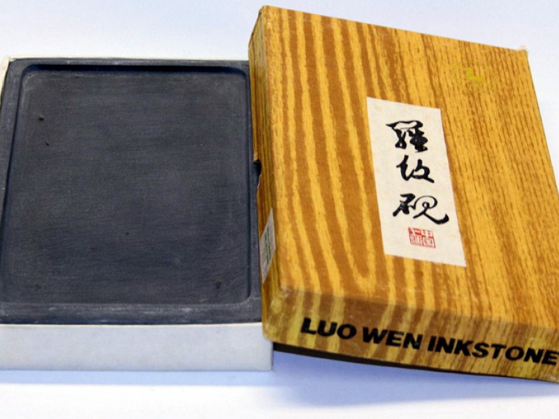 羅紋端硯細 Small Luowen Ink Stone