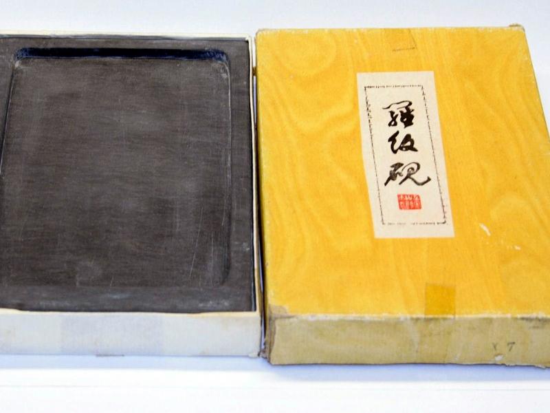 羅紋端硯大 Large  Luowen Ink Stone