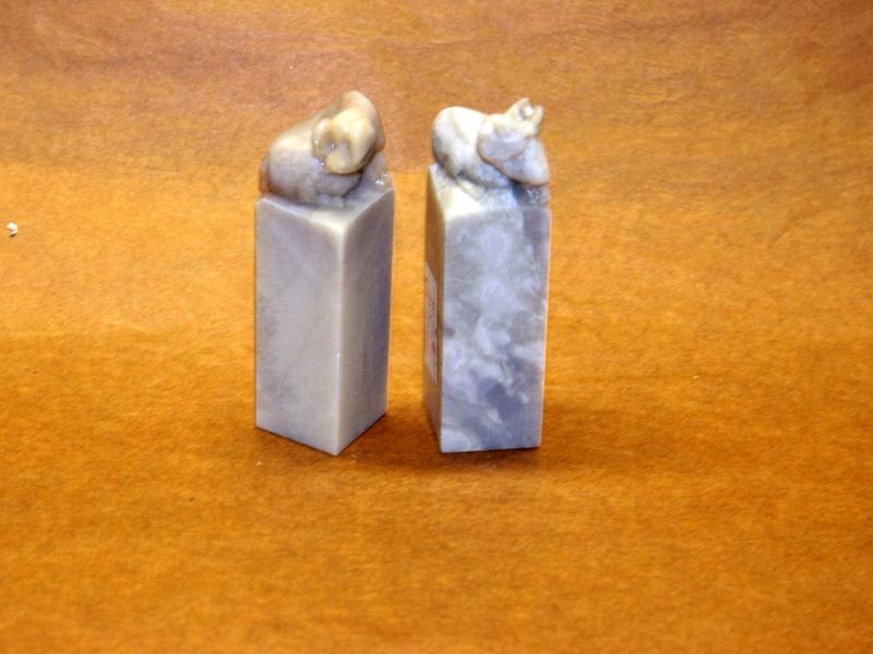 巴林彩凍十二生肖15mm Balin Birth Sign Seal Stone