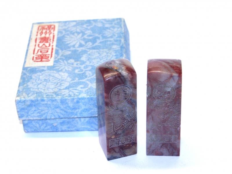 肖山紅石印  龍凰印  Xiao Shan Red Stone Marriage Seal Set