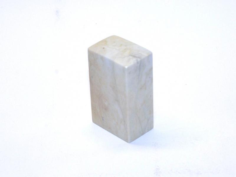 巴林彩凍方平頭印 30mm Balin Colour Crystal Square Plain Seal