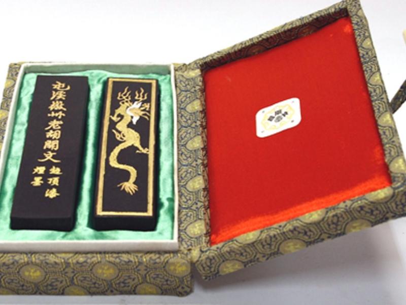 Ahn Hwai Double Black Ink Stick Set