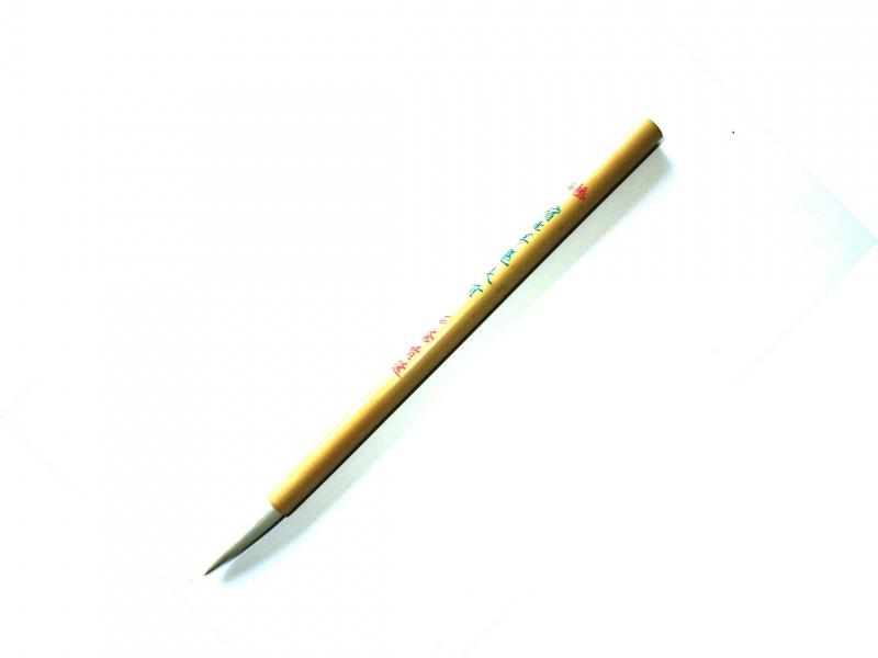 宿純羊毫大楷筆 Large Quality Pure Goat Hair Calligraphy Brush